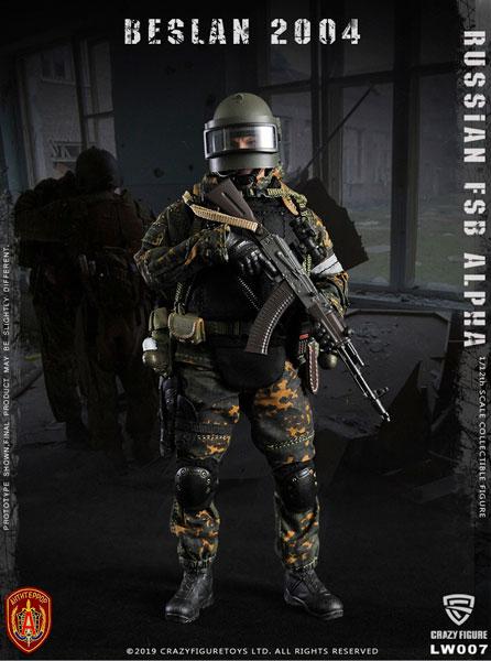 1/12 ロシア FSB アルファ部隊 ヘヴィ シールド ハンド ベスラン 2004[クレイジーフィギュア]【送料無料】《発売済・在庫品》