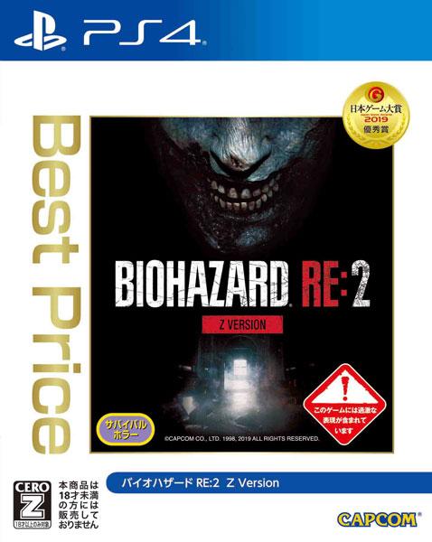 PS4 BIOHAZARD RE:2 Z Version Best Price[カプコン]《在庫切れ》