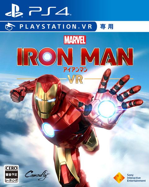 PS4(VR専用) マーベルアイアンマン VR[SIE]《在庫切れ》