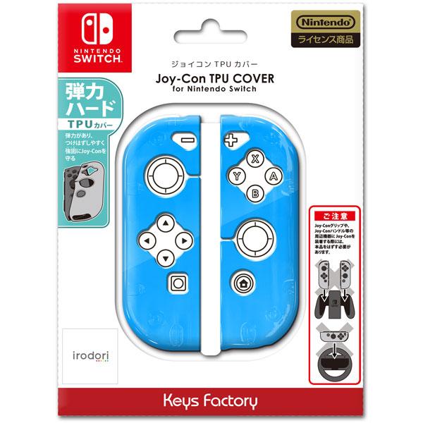 Joy-Con TPU COVER for Nintendo Switch ブルー[キーズファクトリー]《発売済・在庫品》