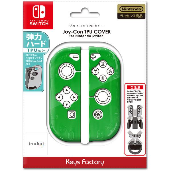 Joy-Con TPU COVER for Nintendo Switch グリーン[キーズファクトリー]《発売済・在庫品》