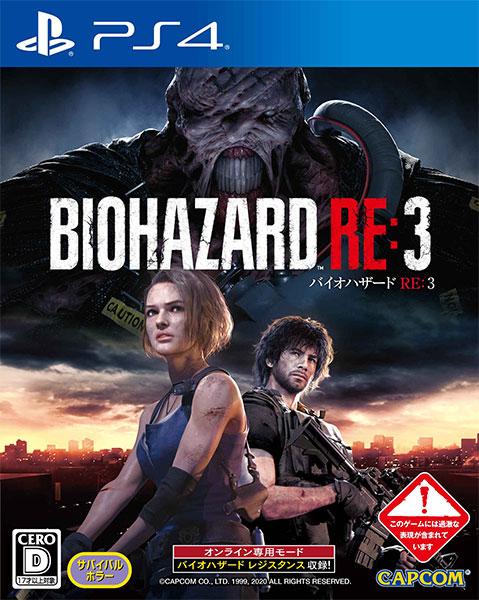 PS4 BIOHAZARD RE:3 通常版[カプコン]《在庫切れ》