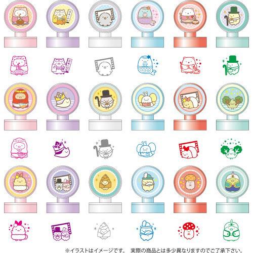 映画すみっコぐらし すみっコスタンプコレクション 18個入りBOX(再販)[エンスカイ]《在庫切れ》