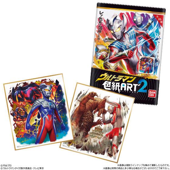 ウルトラマン色紙ART2 10個入りBOX (食玩)[バンダイ]【送料無料】《在庫切れ》