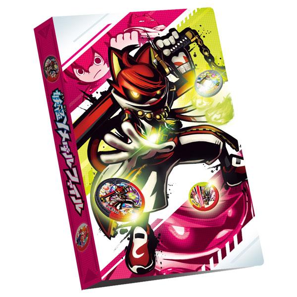 妖怪ウォッチ 妖怪Yメダルファイル 剣豪紅丸[バンダイ]《発売済・在庫品》