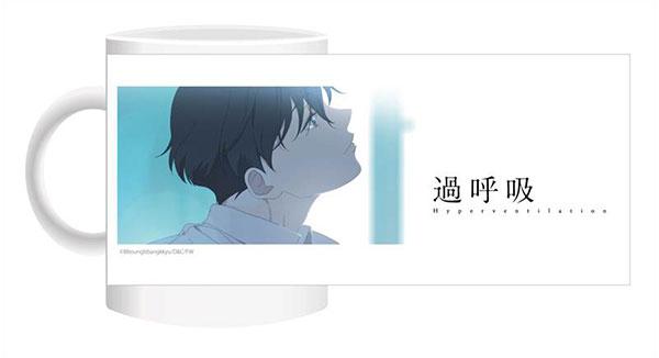 過呼吸 マグカップ[Y Line]《在庫切れ》