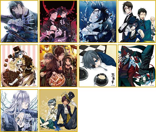 黒執事 ミニ色紙コレクション 10個入りBOX[ムービック]《12月予約》