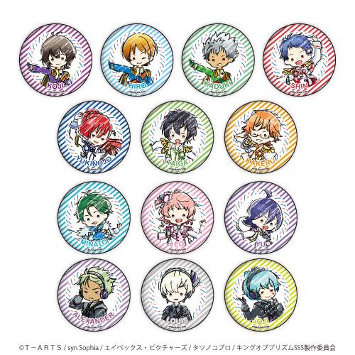 缶バッジ「KING OF PRISM -Shiny Seven Stars-」06/グラフアート 13個入りBOX[A3]《11月予約》