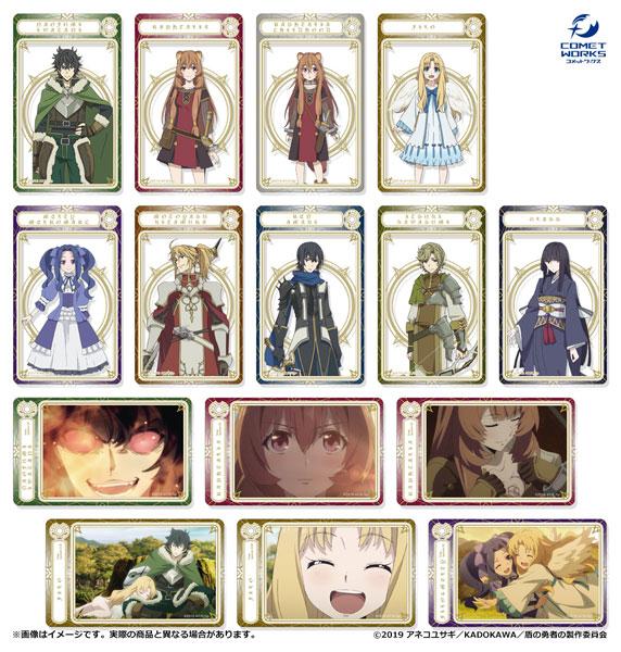 盾の勇者の成り上がり アクリルトレカ 15個入りBOX(再販)[COMET WORKS]《在庫切れ》