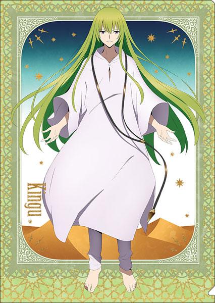 Fate/Grand Order -絶対魔獣戦線バビロニア- クリアファイル キングゥ[ムービック]《発売済・在庫品》