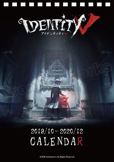 Identity V 2019.10‐2020.12カレンダー(再販)[フロンティアワークス]《在庫切れ》