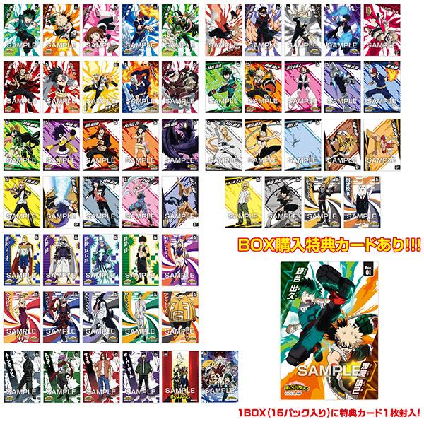 僕のヒーローアカデミア クリアカードコレクションガム3 初回限定版 16個入りBOX (食玩)[エンスカイ]《在庫切れ》