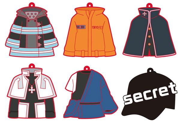 炎炎ノ消防隊 衣装ラバーコレクション 6個入りBOX[エンスカイ]《在庫切れ》