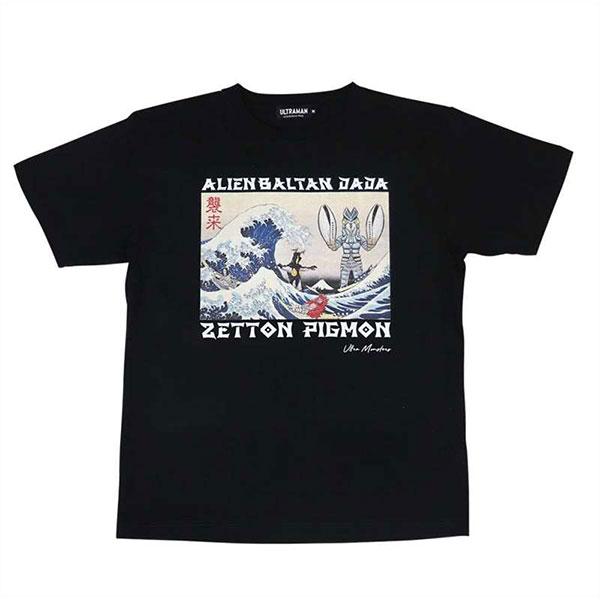 ウルトラ怪獣 浮世絵 Tシャツ(BK)XL[リペアー]《在庫切れ》