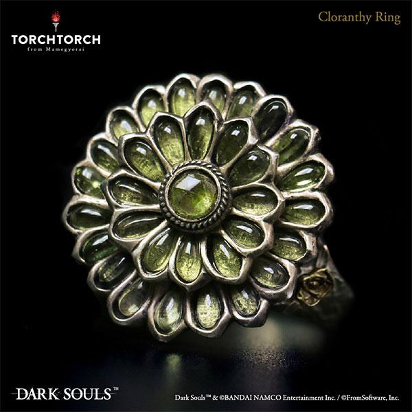 ダークソウル × TORCH TORCH/ リングコレクション: 緑花の指輪 15号[TORCH TORCH]【送料無料】《在庫切れ》