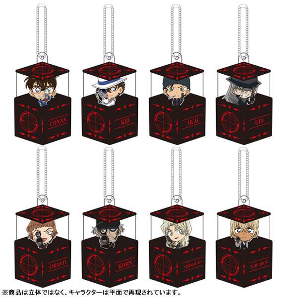 名探偵コナン キャラ箱Vol.10 スナイパーコレクション 8個入りBOX[ゼロジーアクト]《発売済・在庫品》
