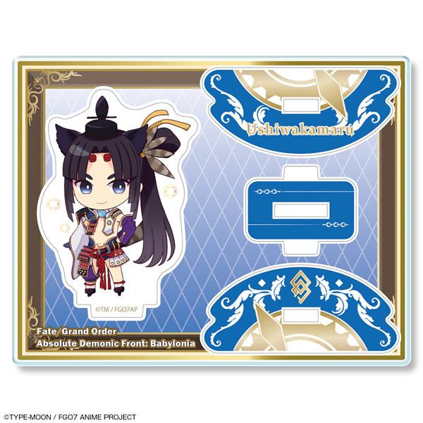 Fate/Grand Order -絶対魔獣戦線バビロニア- ゆらっとアクリルフィギュア デザイン10(牛若丸)[ライセンスエージェント]《在庫切れ》