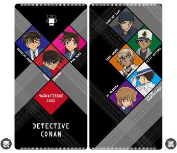 名探偵コナン マスクケース2020[ヒサゴ]《在庫切れ》