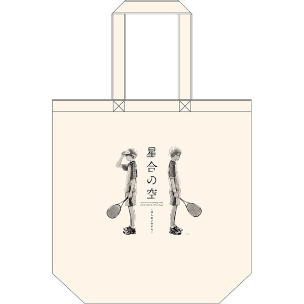 星合の空 トートバッグ[シーズナルプランツ]《在庫切れ》