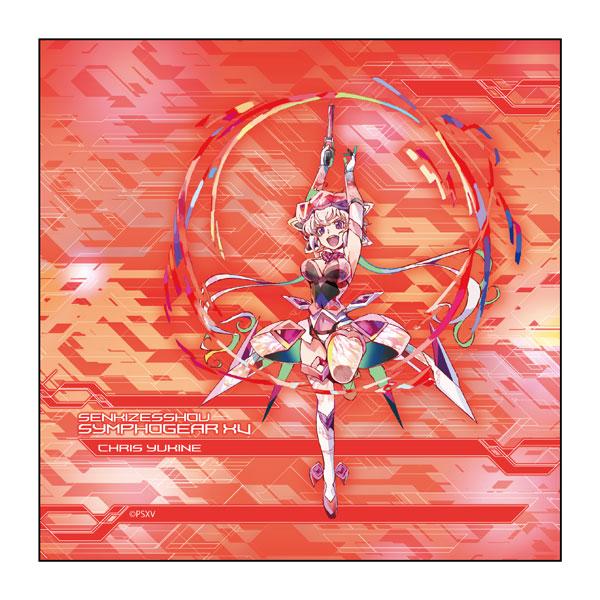 戦姫絶唱シンフォギアXV PALE TONE series マイクロファイバー 雪音クリス[コンテンツシード]《在庫切れ》
