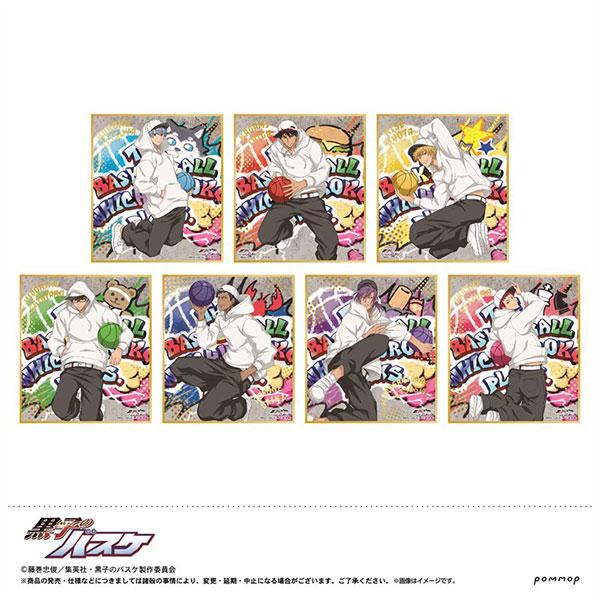 黒子のバスケ 箔押しミニ色紙コレクション 7個入りBOX[POMMOP]《在庫切れ》