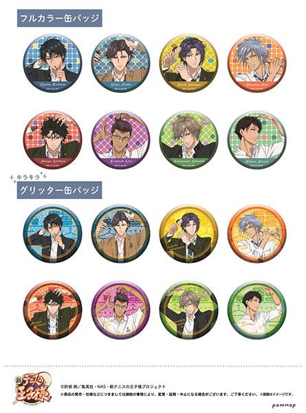 新テニスの王子様 缶バッジコレクション 9個入りBOX(再販)[POMMOP]《在庫切れ》