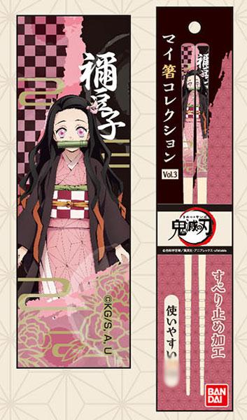 マイ箸コレクション 鬼滅の刃 Vol.3 01 禰豆子(再販)[バンダイ]《在庫切れ》