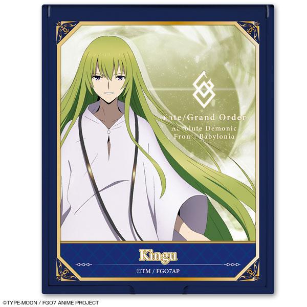 Fate/Grand Order -絶対魔獣戦線バビロニア- コンパクトミラー Ver.2(キングゥ)[ライセンスエージェント]《在庫切れ》