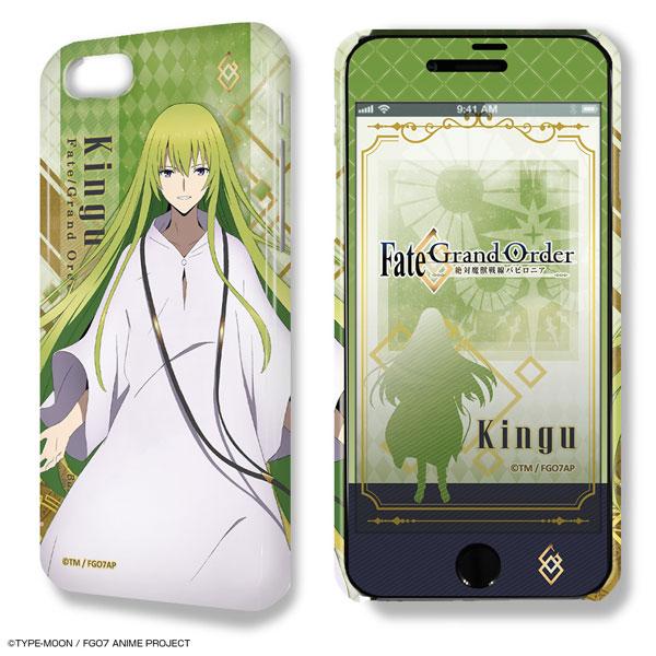 Fate/Grand Order -絶対魔獣戦線バビロニア- iPhone 7/8ケース&保護シート Ver.2(キングゥ)[ライセンスエージェント]《在庫切れ》