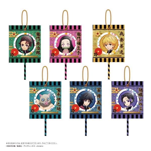 鬼滅の刃 キャンディマスコット 6個入りBOX(再販)[タカラトミーアーツ]《10月予約》