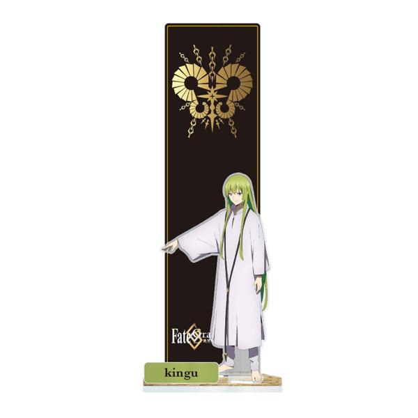 Fate/Grand Order -絶対魔獣戦線バビロニア- アクリルジオラマスタンド キングゥ[フィルター・インク]《在庫切れ》