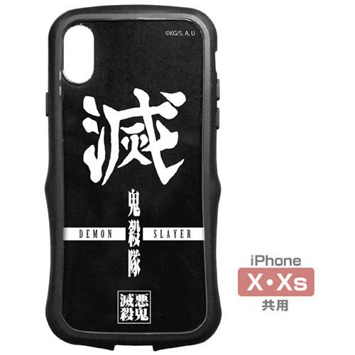 鬼滅の刃 鬼殺隊 TPUバンパー iPhoneケース [X・Xs共用](再販)[コスパ]《05月予約》