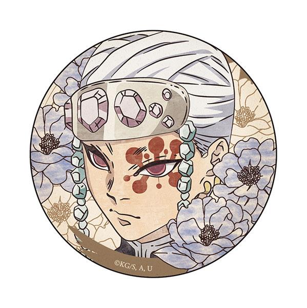 鬼滅の刃 カンバッジ 宇髄天元[コンテンツシード]《発売済・在庫品》