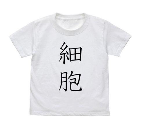 はたらく細胞 細胞 キッズTシャツ/WHITE-150cm(再販)[コスパ]《08月予約》