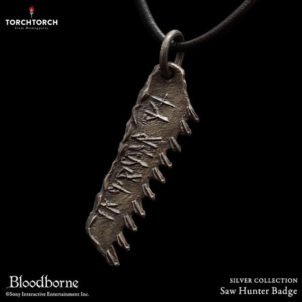 Bloodborne × TORCH TORCH/ シルバーコレクション: ノコギリの狩人証 レギュラーモデル[TORCH TORCH]《在庫切れ》