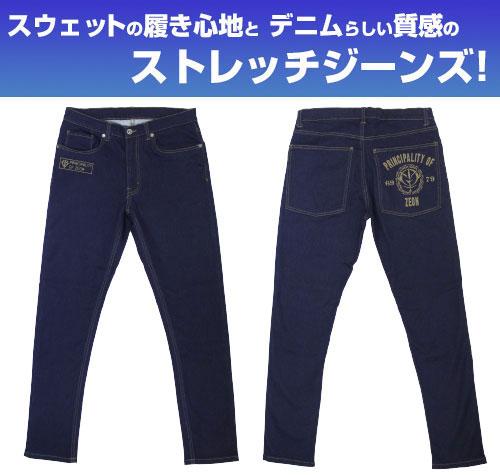 機動戦士ガンダム ジオン軍 リラックスジーンズ/XL(再販)[コスパ]《06月予約》