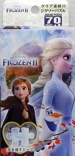 ジグソーパズル プリズムアートプチ アナと雪の女王2 風に吹かれて 70ピース (97-222)[やのまん]《在庫切れ》