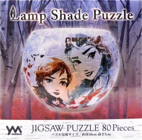 ランプシェードパズル アナと雪の女王2 フローズンII 80ピース (2201-26)[やのまん]《発売済・在庫品》