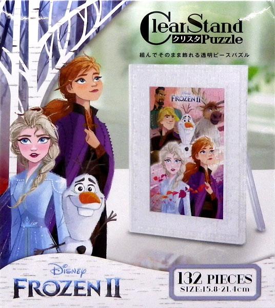ジグソーパズル クリアスタンドパズル アナと雪の女王2 新たな旅の始まり 132ピース (2500-42)[やのまん]《在庫切れ》