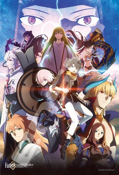 ジグソーパズル Fate/Grand Order -絶対魔獣戦線バビロニア- 300ピース (300-1572)[エンスカイ]《取り寄せ※暫定》