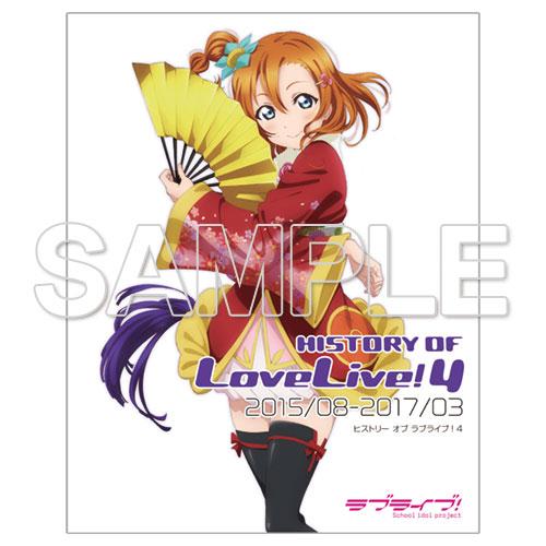 ラブライブ! HISTORY OF LoveLive!4 (書籍)[KADOKAWA]《在庫切れ》