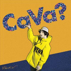 CD ビッケブランカ / Ca Va?[エイベックス]《在庫切れ》