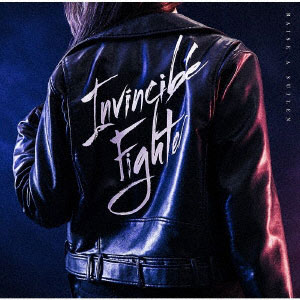 【特典】CD RAISE A SUILEN / Invincible Fighter Blu-ray付生産限定盤[ブシロードミュージック]《発売済・在庫品》