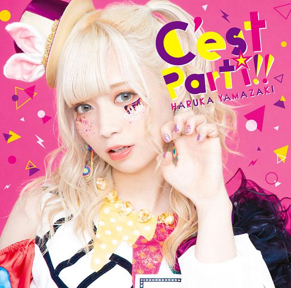 CD 山崎はるか / C'est Parti!![NBC]《在庫切れ》