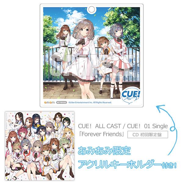 【あみあみ限定特典】CD CUE! ALL CAST / CUE! 01 Single 「Forever Friends」 初回限定盤[ポニーキャニオン]《発売済・在庫品》