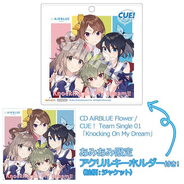 【あみあみ限定特典】CD AiRBLUE Flower / CUE! Team Single 01「Knocking on My Dream!!」[ポニーキャニオン]《発売済・在庫品》