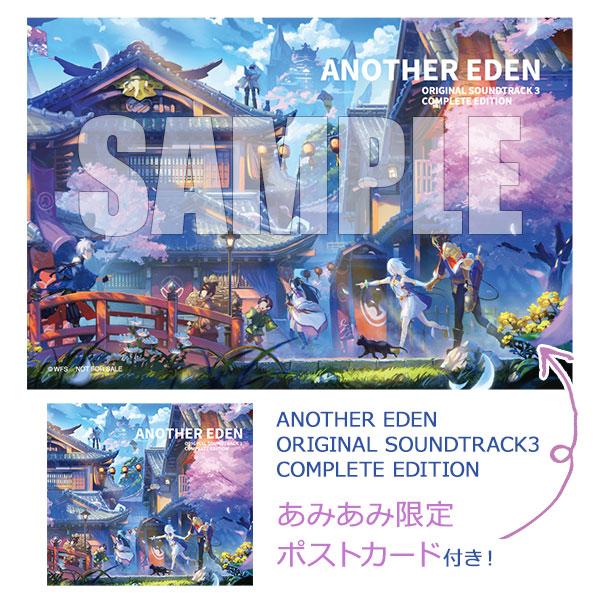 【あみあみ限定特典】ANOTHER EDEN ORIGINAL SOUNDTRACK3 COMPLETE EDITION[ビクターエンタテインメント]《在庫切れ》