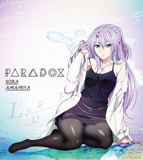 CD 雨宮天 / PARADOX 期間生産限定アニメ盤[ソニー・ミュージックマーケティング]《在庫切れ》