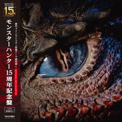 LP モンスターハンター15周年記念盤 オリジナル・サウンドトラック[T-ANNEX]《在庫切れ》