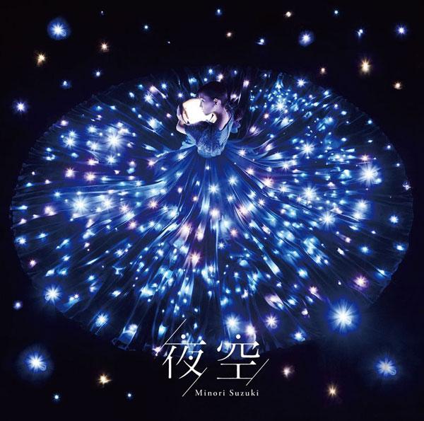 CD 鈴木みのり / 4thシングル『夜空』 通常盤 (TVアニメ「恋する小惑星」エンディングテーマ)[FlyingDog]《在庫切れ》
